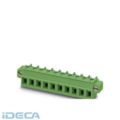 BS95095 プリント基板用コネクタ - MC 1,5/ 9-STF-5,08 - 1847424 【50入】 【50個入】