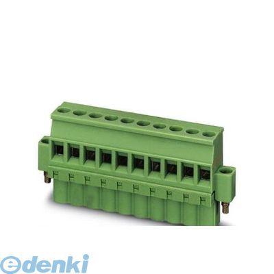 CM54163 プリント基板用コネクタ - MVSTBW 2,5 HC/11-STF - 1913044 【50入】 【50個入】