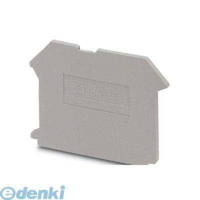 CM55961 終端板 - D-UK 5-TWIN - 1923034 【50入】 【50個入】