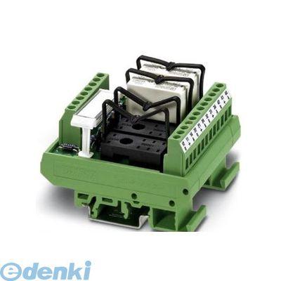 CP26944 多点リレーモジュール - UMK- 4 RM230AC - 2972880