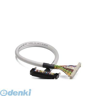 CP87014 ケーブル - FLK 50/EZ-DR/FCN40/100/OMR-OUT - 2304144