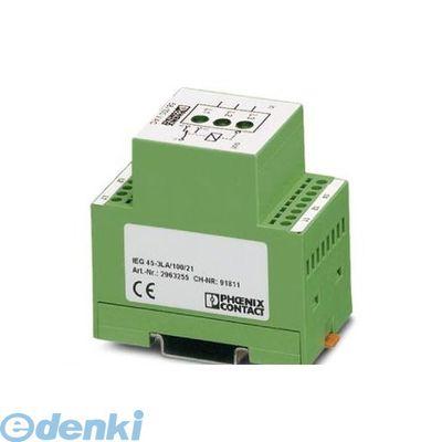 CR21258 【5個入】 監視モジュール - IEG 45-3LA/400/21 - 2963268