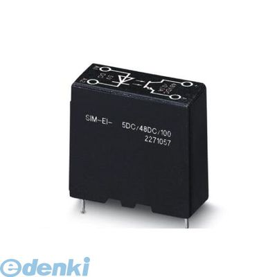 CS71572 【10個入】 ミニチュアソリッドステートリレー - SIM-EI-110DC/48DC/100 - 2271099