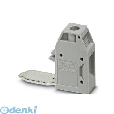 CS92952 ハイブリッド端子台 - AGK 10-UKH 50 - 3001763 【10入】 【10個入】