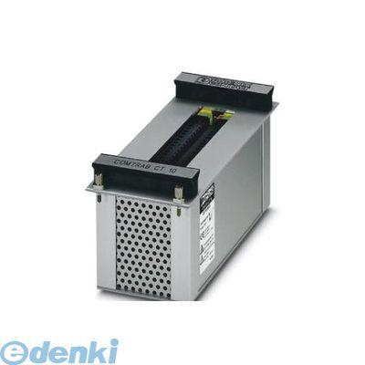 CT88353 テスト装置アダプタ - CM-PA-CT10 - 2816959