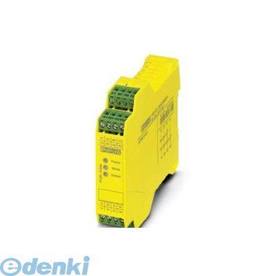 CV77357 セーフティ装置 - PSR-SCP- 24DC/SSM/2X1 - 2981567