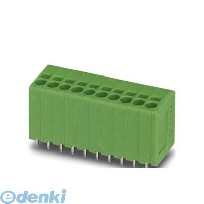 DM12856 【100個入】 プリント基板用端子台 - SPT 1,5/ 5-V-3,5 - 1990889