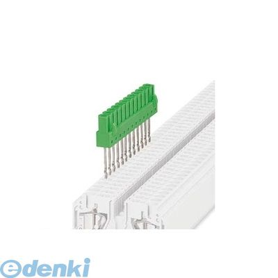 DM95393 ベースストリップ - A-ICV 2,5/ 8-G-5,08 - 1872758 【50入】 【50個入】