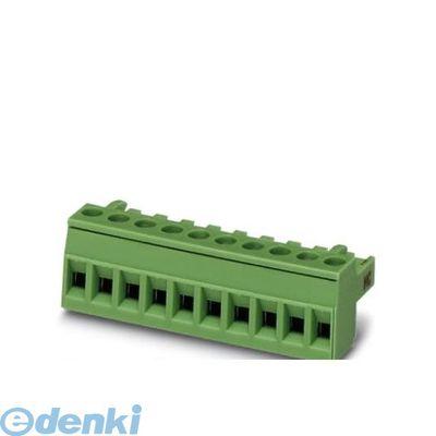 DN38292 プリント基板用コネクタ - MSTBT 2,5 HC/ 9-ST - 1926303 【50入】 【50個入】