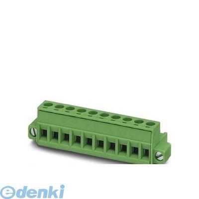 DP50153 プリント基板用コネクタ - MSTB 2,5/ 6-STF - 1786873 【50入】 【50個入】