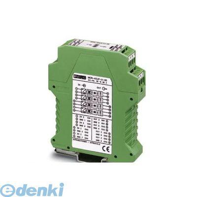 DP770662線式アイソレータ-MCR-4CLP-I-I-00-2814045