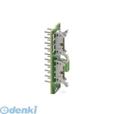 DR75589 前面アダプタ - FLKM 14-PA-AB/1756/EXTC - 2302861