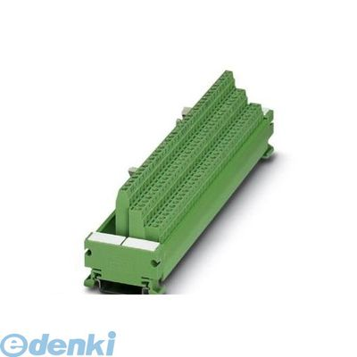 DR91575 パッシブモジュール - UM 45-FLK50/32IM/PLC - 2962890