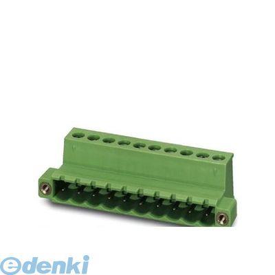 DT87297 プリント基板用コネクタ - IC 2,5/13-STGF-5,08 - 1825611 【50入】 【50個入】