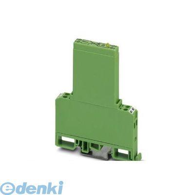 DT94865 【10個入】 ソリッドステートリレーモジュール - EMG 10-OE-120AC/ 48DC/100 - 2948940