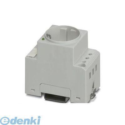 DU10851 【5個入】 ソケット - SD-D/SC/LA/GY - 2963491