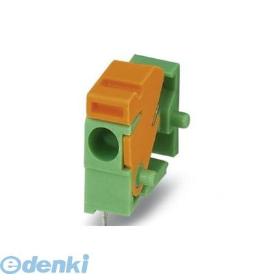 DU75367 【250個入】 プリント基板用端子台 - FFKDS/H1-5,08 - 1790335