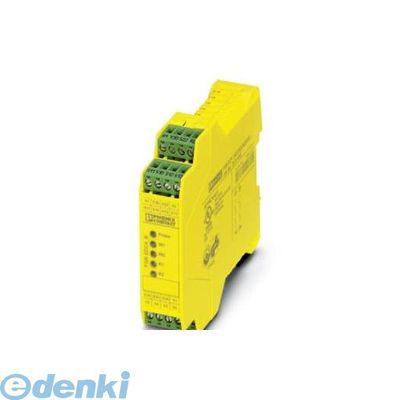 DW65932 セーフティリレー - PSR-SPP- 24DC/SDC4/2X1/B - 2981499