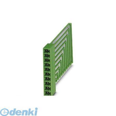 EL55563 ベースストリップ - MCO 1,5/ 3-GR-3,81 - 1861659 【50入】 【50個入】