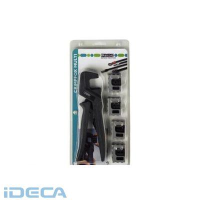 EP79369 圧着工具セット - CRIMPFOX-M SET - 1212093