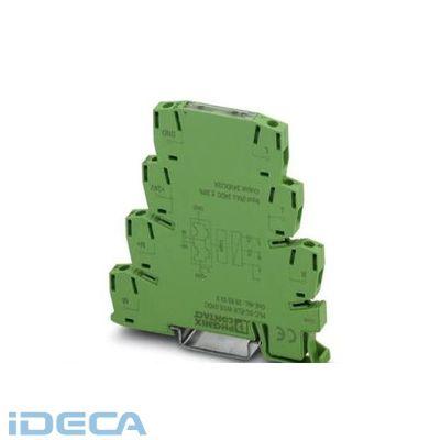 EP86463 可逆負荷リレー - PLC-SP-ELR W1/ 2-24DC - 2980555