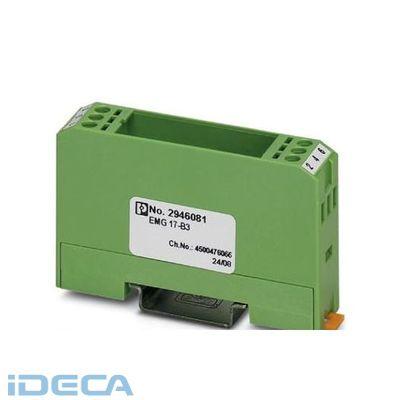 EU58088 電子機器用のハウジング - EMG 17-B3 - 2946081 【10入】 【10個入】