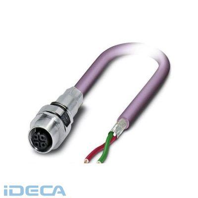 FR63024 バスシステム平型パネル貫通プラグ - SACCEC-M12FSB-2CON-M16/5,0-910 - 1525610