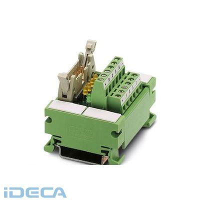 FS01714 パッシブモジュール - UM 45-FLK14/LA/PLC - 2962492
