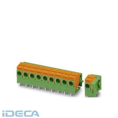 FS42439 【50個入】 プリント基板用端子台 - FFKDSA1/H1-5,08-10 - 1890950
