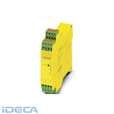 FU33004 拡張モジュール - PSR-SPP- 24UC/URM4/5X1/2X2/B - 2981046