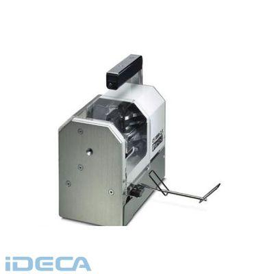 GL55486 電動圧着工具 - CF 3000-2,5 120V - 1205516