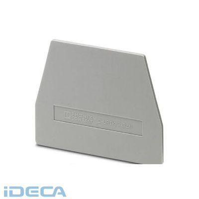 GM50887 終端板 - D-URTK/S-BEN - 0308029 【50入】 【50個入】