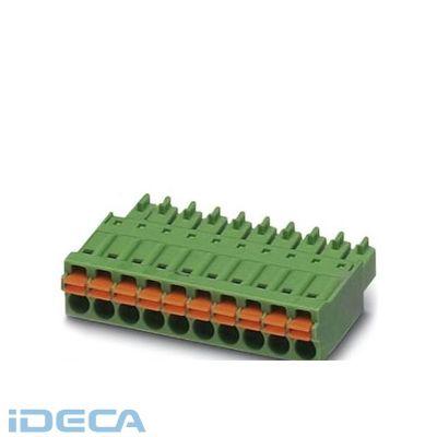 GP96839 プリント基板用コネクタ - FMC 1,5/ 8-ST-3,5 AU - 1704916 【50入】 【50個入】