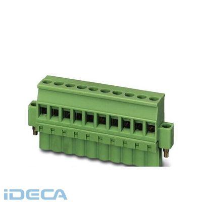 上品な 【50入】 【50個入】 1834961 【ポイント10倍】:iDECA 店 08 --DIY・工具