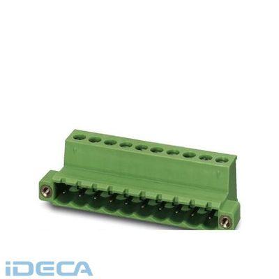 HL29078 プリント基板用コネクタ - IC 2,5/10-STGF-5,08 - 1825585 【50入】 【50個入】