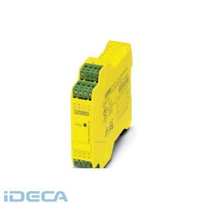 HL89998 拡張モジュール - PSR-SCP- 24UC/URM4/5X1/2X2/B - 2981033