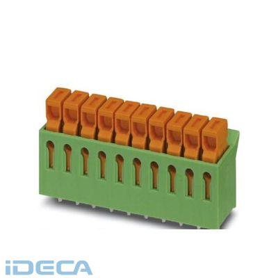 HL94681 【50個入】 プリント基板用端子台 - IDC 0,3/10-3,81 - 1706251