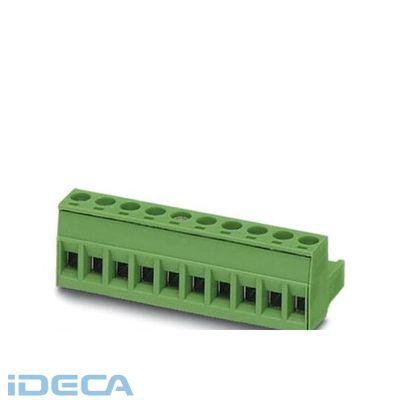 HM02012 プリント基板用コネクタ - MSTB 2,5/ 9-ST - 1754588 【50入】 【50個入】