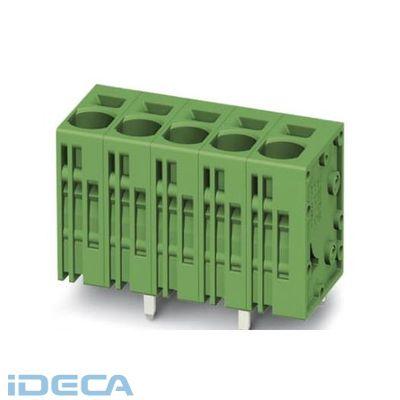 HU35575 【50個入】 プリント基板用端子台 - SPT 5/10-V-7,5-ZB - 1719396