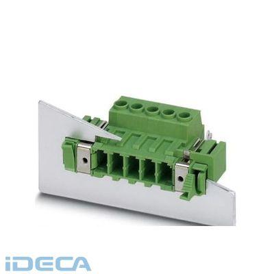 HW03060 プリント基板用コネクタ - DFK-PC 5/ 4-STF-SH-7,62 - 1716742 【10入】 【10個入】