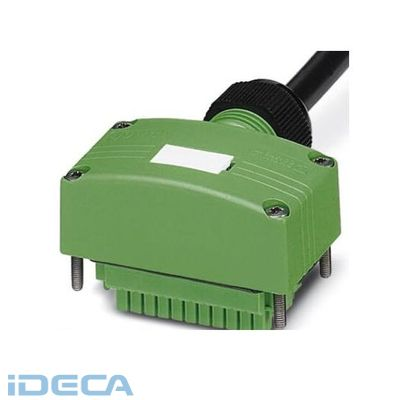 HW84649 コネクタフード - SACB-C-H180-6/12- 5,0PUR SCO - 1516616