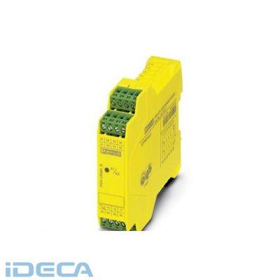 HW86210 拡張モジュール - PSR-SCP- 24DC/URM4/4X1/2X2/B - 2981677