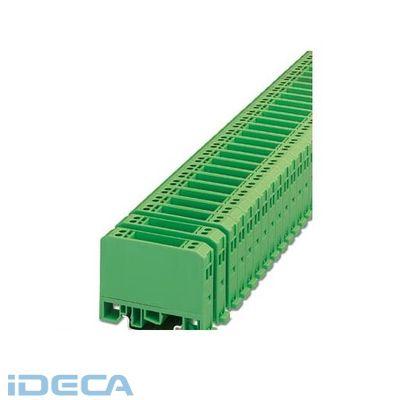 HW98461 電子機器用のハウジング - EMK 12-LG - 2757720 【10入】 【10個入】