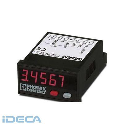 JN42852 デジタル表示器 - MCR-SL-D-U-I - 2864011