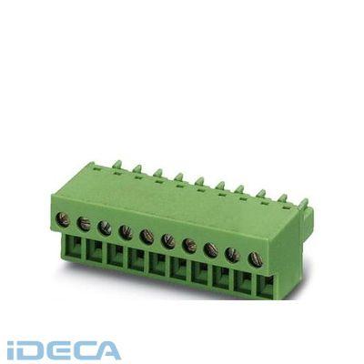 JP30922 プリント基板用コネクタ - FRONT-MC 1,5/16-ST-3,81 - 1850806 【50入】 【50個入】