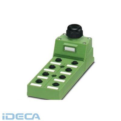 JU13850 センサ/アクチュエータボックス - SACB-6/ 6-L-C-90 - 1695333