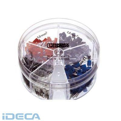 JU39676 棒端子 - AI-TWIN-SORTI-BOX I - 3200946