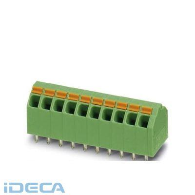 JV24150 【50個入】 プリント基板用端子台 - SPTA 1,5/ 7-3,81 - 1743184