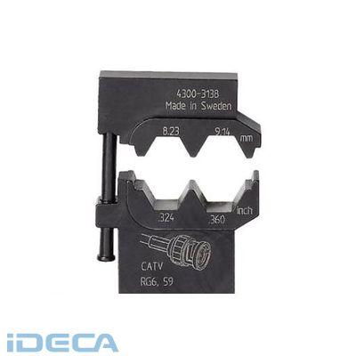 KL52792 交換用ダイ - CRIMPFOX-M CX-3/DIE - 1212089