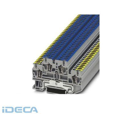 KU35261 保護ケーブル2段型端子台 - STTB 2,5-PE/N - 3036327 【50入】 【50個入】